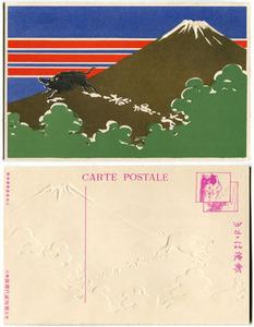 1911 5/12